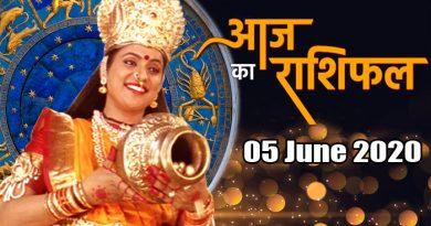 5 जून शुक्रवार को इन राशियों का खिल उठेगा भाग्य, मां लक्ष्मी का मिल रहा शुभ संकेत