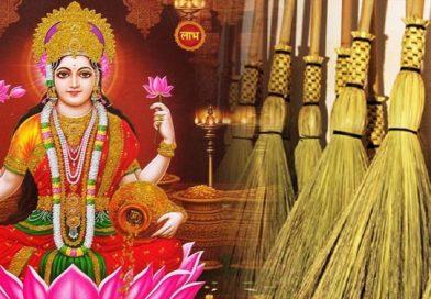 वास्तु शास्त्र: झाड़ू से जुड़ी इन बातों का रखें ध्यान, महालक्ष्मी की कृपा से हो जाएंगे मालामाल