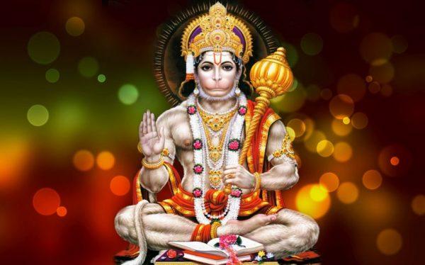 हनुमान जी (Hanuman ji) की कृपा प्राप्त करने के लिए