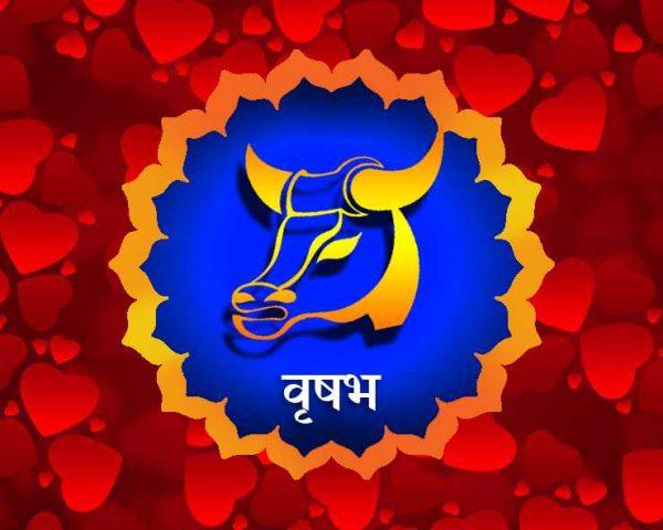 Facts About Vrishabha Rashi In Hindi, Vrishabha Rashi In Hindi, Taurus Zodiac People Nature in Hindi, वृषभ राशि वाले लोगों की ख़ास बातें
