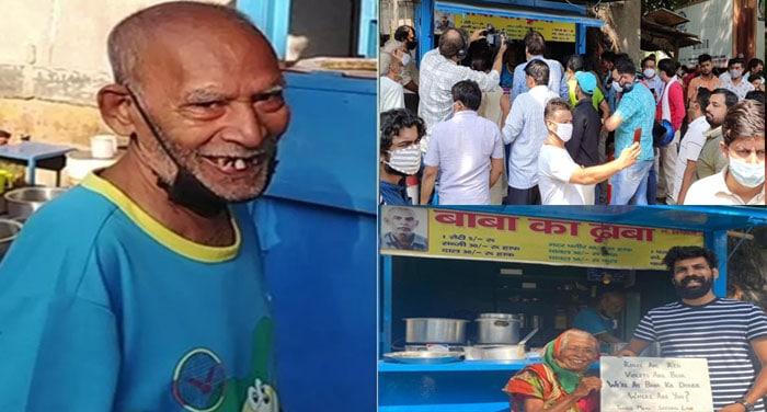 """""""बाबा का ढाबा"""" पर बुजुर्ग को रोता देख मटर-पनीर खाने उमड़ी लोगों की भीड़, भावुक हुए कांता प्रसाद, देखें Video"""