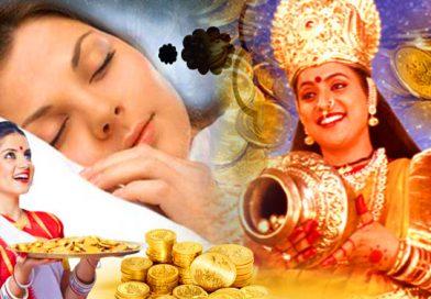 दिवाली पर ऐसे सपने दिखाई दें तो समझिए माता लक्ष्मी की हो गई कृपा, जल्द हो सकतें हैं मालामाल
