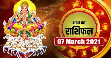 7 मार्च रविवार को इन 8 राशियों का सूर्य सा चमकेगा भाग्य, कोई अधूरी इच्छा हो सकती है पूरी