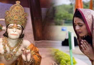 मंगलवार को करें ये साधारण सा काम, संकट मोचन हनुमान के आशीर्वाद से दूर हो जाएंगे जिंदगी के दु:ख